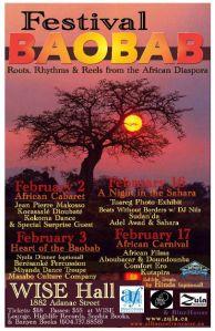 Festival Baobab -- 2.2,3,16,17.07 -- WISE Hall