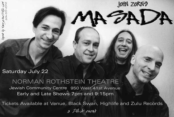 First Zula Event: John Zorn's Masada